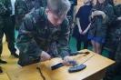 Готов служить России